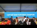 Министр иностранных дел РФ Лавров Сергей Викторович на Территории Смыслов 2018
