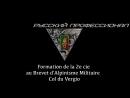 La Legion Etrangere Французкий Иностраный Легион