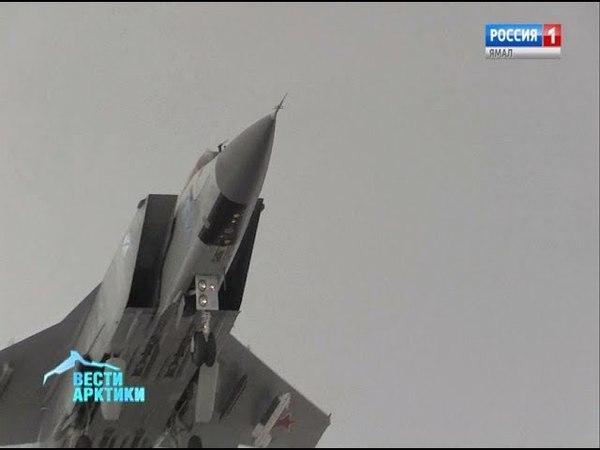 Летчики Северного флота отразили нападение условного противника в Арктике