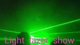зрелищное световое шоу с лазерами на праздник!