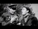 «Беспокойное хозяйство» (1946) — коньяк для французов