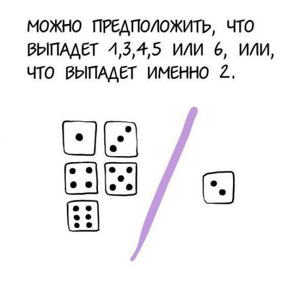 Фото №456650597 со страницы Михаила Тимченко