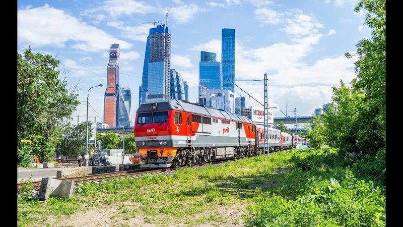 Тепловоз ТЭП70БС-185 с составом поезда №017 Москва — Ницца