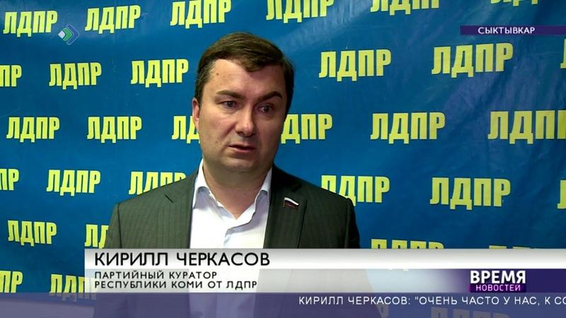 Кирилл Черкасов провёл личный прием