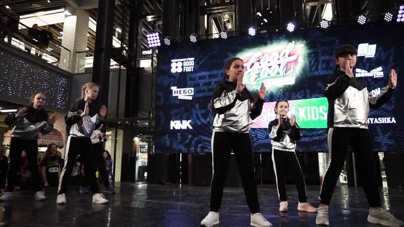 Production Fam Dance Show Kids GOOD FOOT BATLE 2019