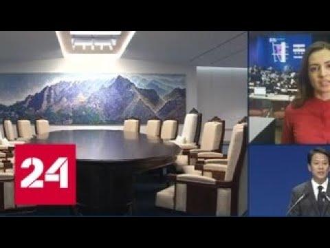 От меню до окружающей обстановки Южная Корея тщательно готовится к саммиту с КНДР - Россия 24