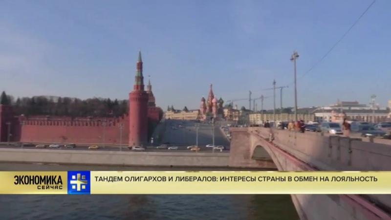 Честь страны_ Россия должна перейти в контрнаступление в отношениях с Западом