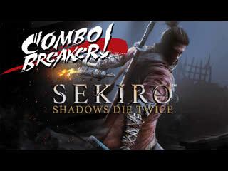Марфон sekiro: shadows die twice. умираем и возрождаемся в феодальной японии