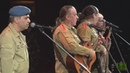 Ветераны группы Каскад - Мы уходим