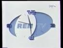 Часы (REN TV, 2000-2002)