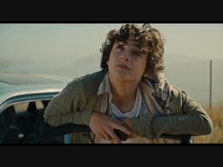 Красивый мальчик  Русский трейлер (Дубляж, 2019)
