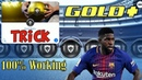 BEST Black Ball Trick in Gold Pack PES 2019 Mobile | Working