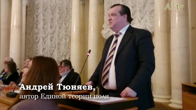 Андрей Тюняев Сферическая и плоская Земля одно и то же спор бессмысленен