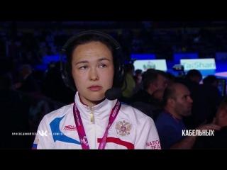 Интервью Стальвира Оршуш. Чемпионка Европы по женской борьбе (53 кг)