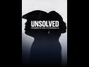 Нераскрытое дело (Unsolved) 1 сезон 1 серия