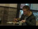 Доел чужой обед в Теремке | Фрагмент из старых видео