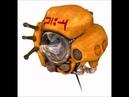 Half Life 2 Beta Wasteland Scanner sounds