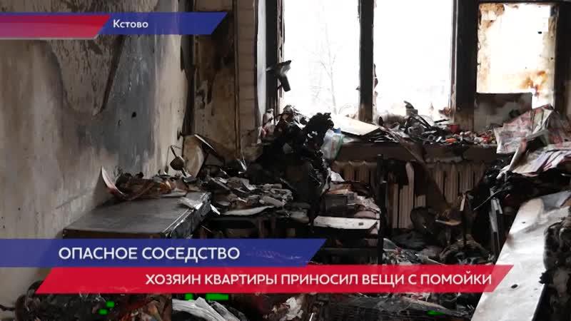 В квартире одного из домов в Кстове произошёл крупный пожар.