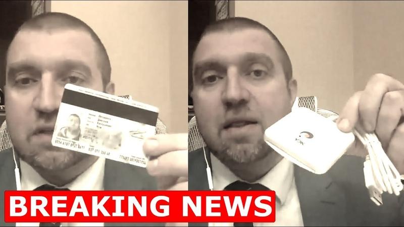 Дмитрий ПОТАПЕНКО Чипирование россиян электронные паспорта с 2021 года