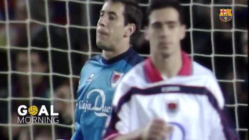 УТРОГОЛ - Ривалдо против Нумансии, сезон 199900