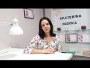 Видео отзыв Владелицы Салона красоты Екатерины Седовой