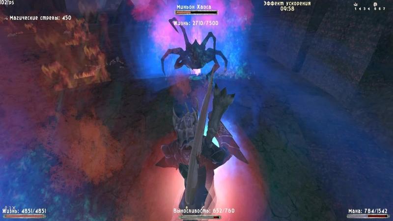 Бой с Аватаром Хаоса(Баги,Ужасы и Страхи)