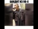 Rus_criminal_InstaUtility_97293.mp4