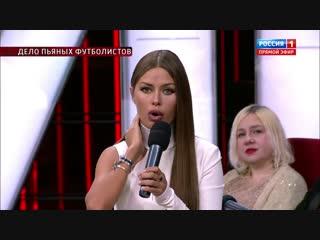 Телеведущие Виктория Боня и Ольга Бузова вступились за футболистов Кокорина и Мамаева