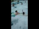Пенный бассейн Куба
