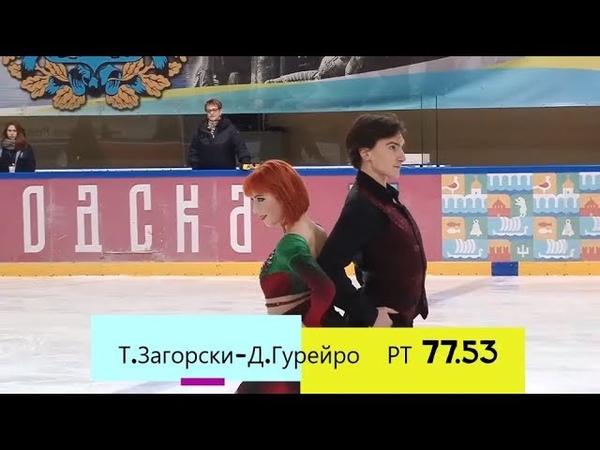 Т.Загорски - Д.Гурейро РТ ФКР 18 02 2019 T. Zagorski - J.Guereiro RD Russian cup final