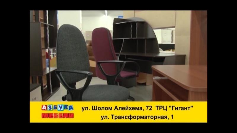 2 Азбука мебели Столы стулья 1 минута