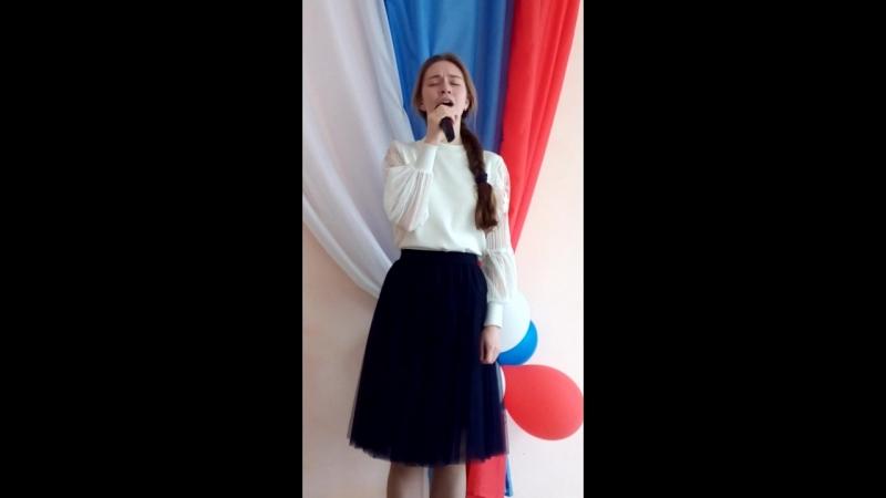 Анастасия Дьякова сош 3