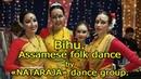 Bihu Assamese folk dance by NATARAJA dance group