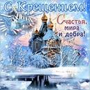 Антон Калягин фото #21