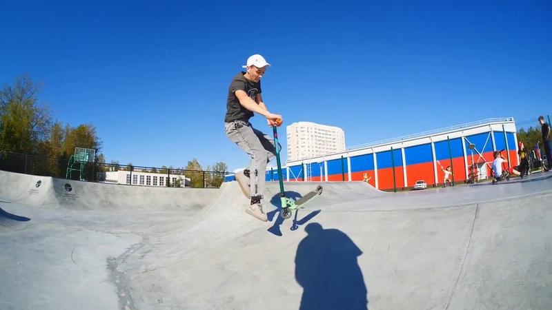 скейтпарк - плаза на стадионе Вымпел г.Королев 20180919