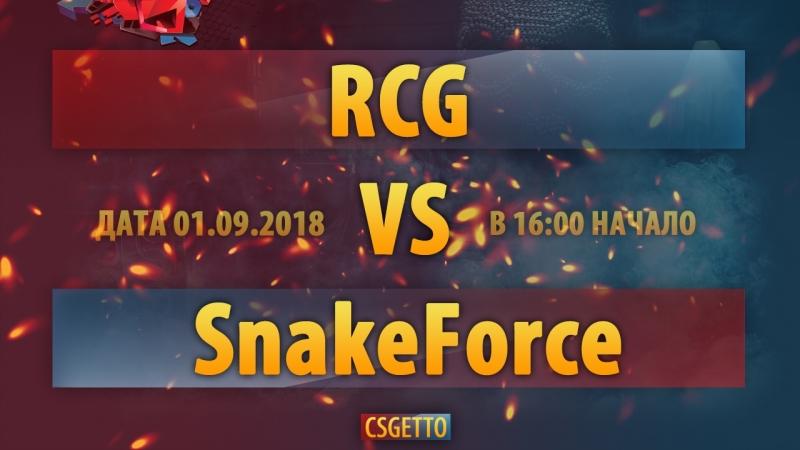GETTO WARS | Rainbow Cybran Gaming vs. SnakeForce | Квалификация на турнир