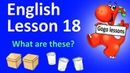 English Lesson 18 –This That Those These. Plural | ENGLISH VIDEO COURSE FOR KIDS