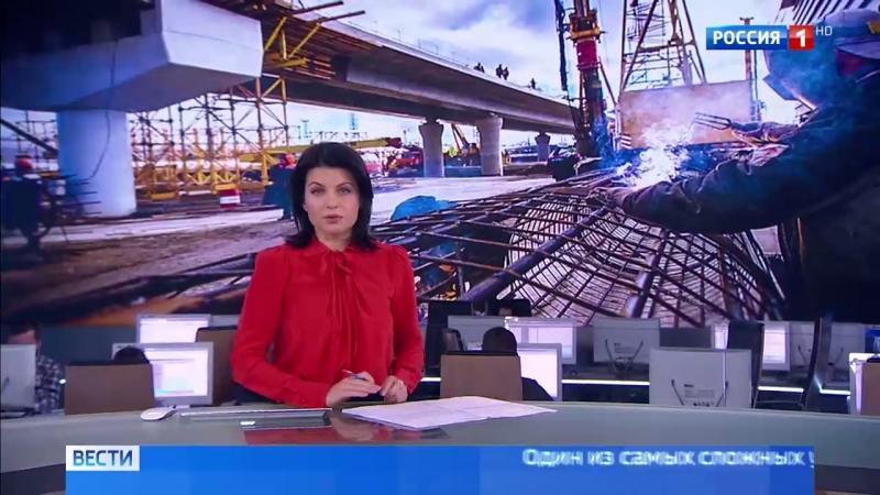 Вести Москва • Северная рокада разгрузит МКАД и Третье транспортное кольцо