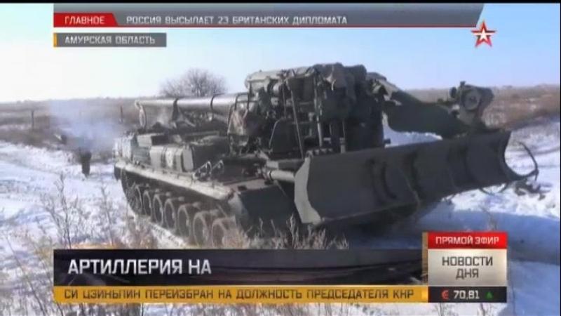 Дальнобойные установки большой мощности « Малка » задействованы в учениях артиллерии ВВО в Хабаровском крае Хабаровск