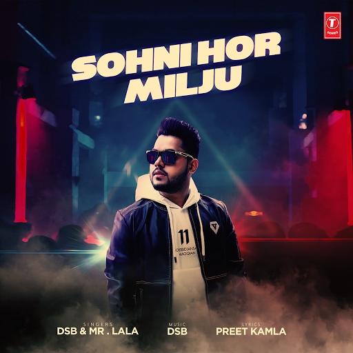 DSB альбом Sohni Hor Milju