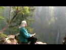 Spirit Flute at Barr Falls