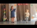 Выступление Алёнки на концерте ко Дню учителя =