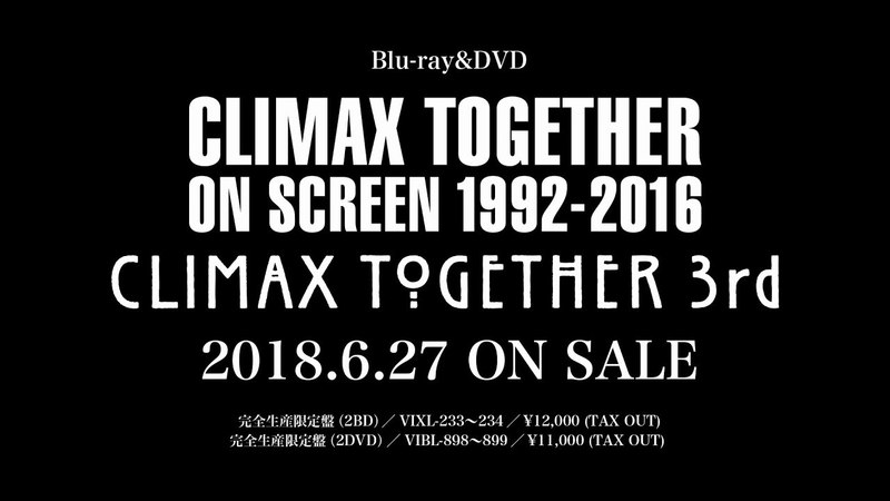 BUCK-TICK「CLIMAX TOGETHER ON SCREEN 1992-2016 / CLIMAX TOGETHER 3rd」 トレーラー