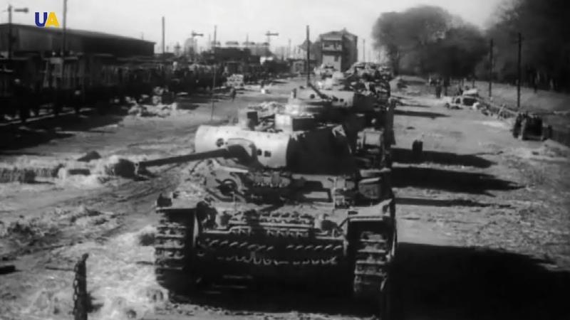 Битви за Київ 1941 Киев 1943 ВМВ WW2 ВОВ WWII Київ Kyiv NOT Киев Kiev війна war война Історія_UA