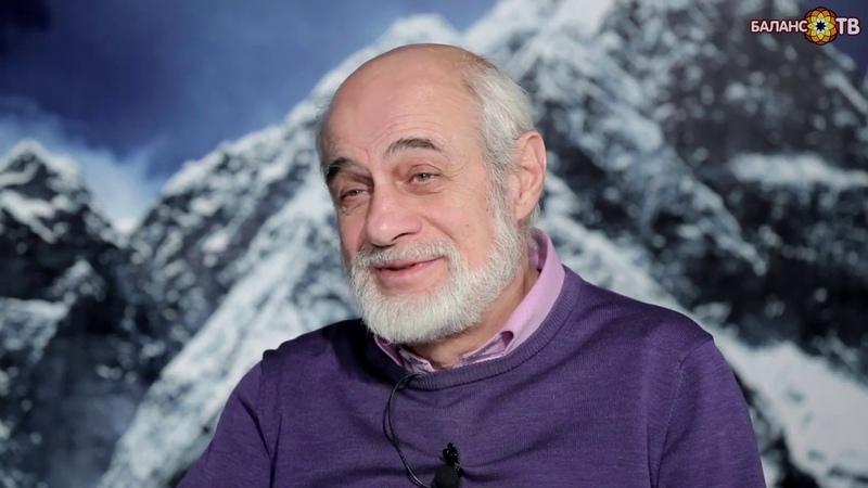 Как астролог Михаил Левин достучался до Бога и что из этого вышло