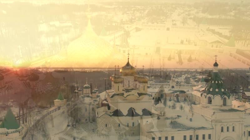 №100, Лига наций, Костромская область №78, с.К., Свердловская область