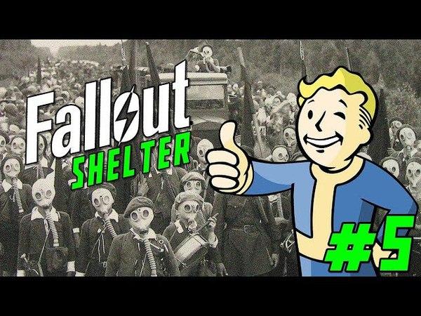 Я получил огнемёт.Fallout Shelter.5