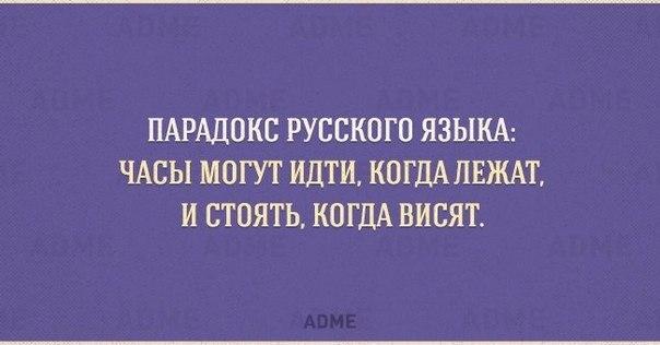 10 открыток о тонкостях русского языка