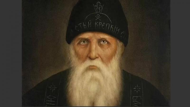 Пророчества православных провидцев о Путине и о грядущем Царе