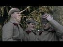 Военная разведка Северный фронт 1 серия 2012